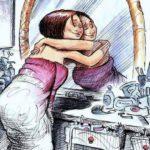 Самоуважение, принятия себя