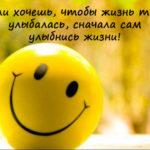 улыбка-копия