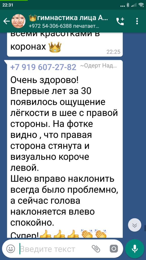 Screenshot_2019-02-07-22-31-18-902_com.whatsapp