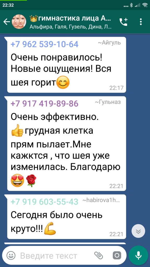 Screenshot_2019-02-07-22-32-26-233_com.whatsapp